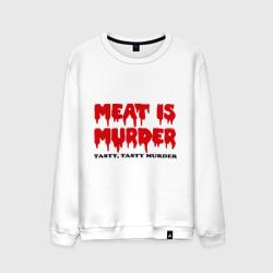 Мясо это вкусное убийство