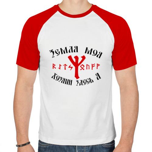 Мужская футболка реглан  Фото 01, ЗЕМЛЯ МОЯ-ХОЗЯИН Я