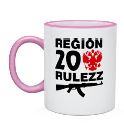 Регион 20 рулит (Чечня)