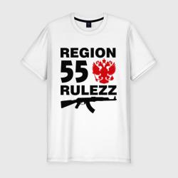 Регион 55 рулит (Омская обл)
