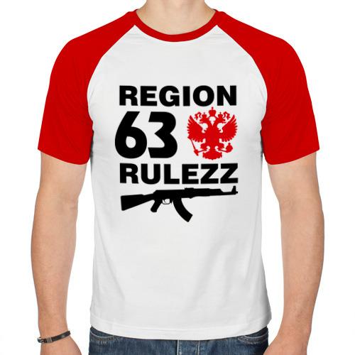 Мужская футболка реглан  Фото 01, Регион 63 рулит (Самарская обл)