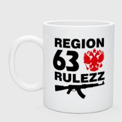 Регион 63 рулит (Самарская обл)