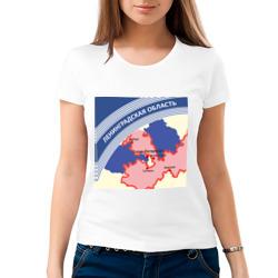 Ленинградская область-Беломор