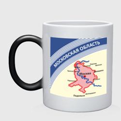 Московская область-Беломор