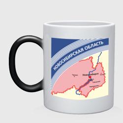 Новосибирская область-Беломор