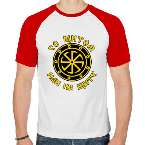 Мужская футболка реглан  Фото 01, со щитом