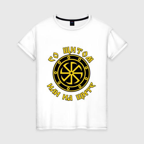 Женская футболка хлопок со щитом