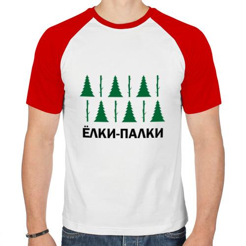 Мужская футболка реглан  Фото 01, Ёлки-палки
