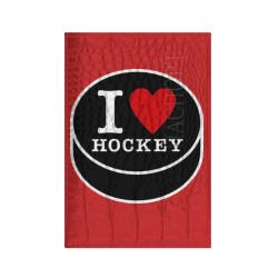 Я люблю хоккей (шайба)