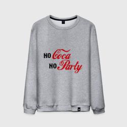 No Coca No Party