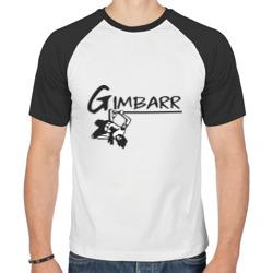Gimbarr