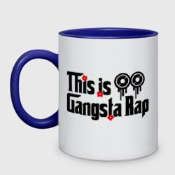 This is gangsta rap