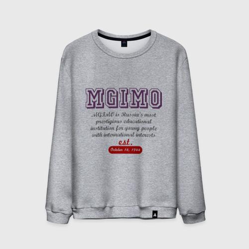 Мгимо