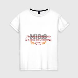 МИСиС