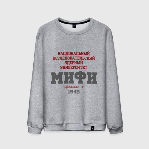 МИФИ рус