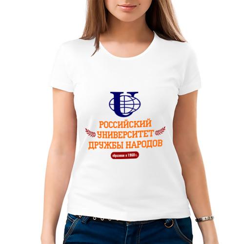 Женская футболка РУДН рус от Всемайки