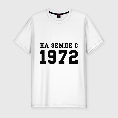 Мужская футболка премиум  Фото 01, На Земле с 1972