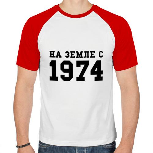 Мужская футболка реглан  Фото 01, На Земле с 1974