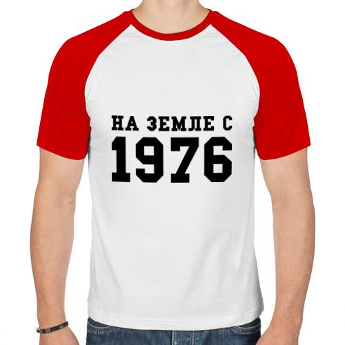 Мужская футболка реглан  Фото 01, На Земле с 1976