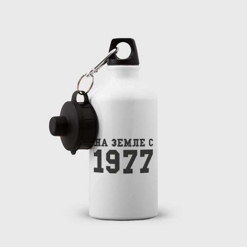 Бутылка спортивная На Земле с 1977 Фото 01