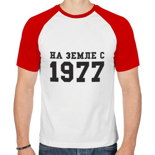 Мужская футболка реглан  Фото 01, На Земле с 1977