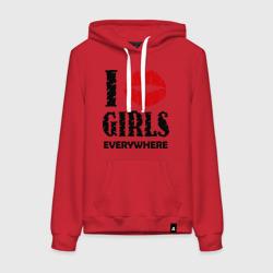 I girls