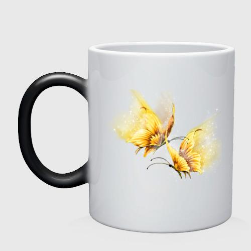 Золотые бабочки