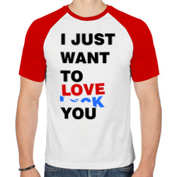 Want to love you