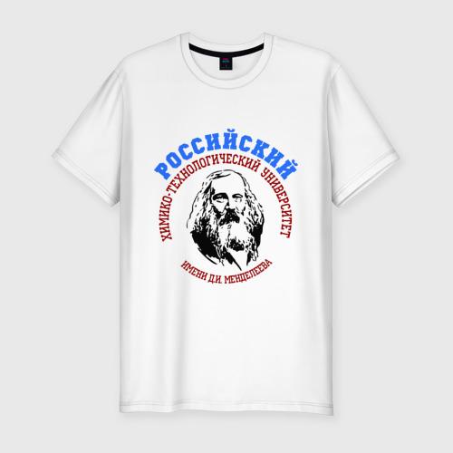 Мужская футболка премиум  Фото 01, Менделеева рус