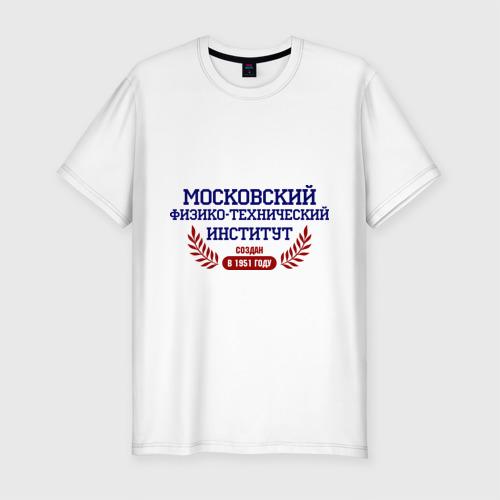 Мужская футболка премиум МФТИ рус