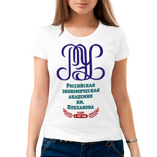 Женская футболка РЭУ Плеханова рус от Всемайки