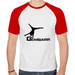 Gimbarr 2