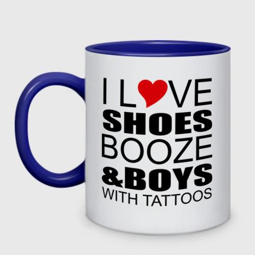 love boys and (кружка двухцветная)