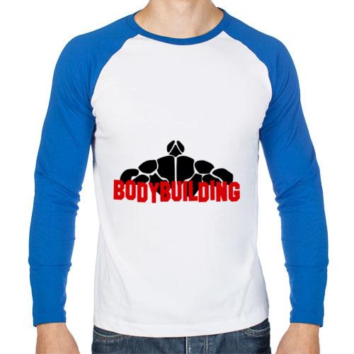 Мужской лонгслив реглан Bodybuilding(бодибилдинг)