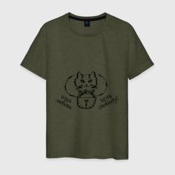 Мужская футболка хлопокцени свободу