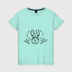 Женская футболка хлопокцени свободу