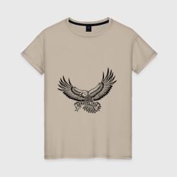 Женская футболка хлопоккаждому свое