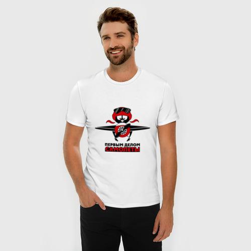 Мужская футболка премиум Первым делом - самолеты