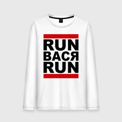 """Мужская футболка с длинным рукавом """"Run Вася Run"""" - 1"""