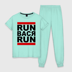 Run Вася Run