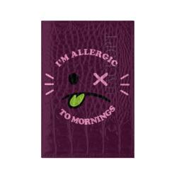 I\'m allergic