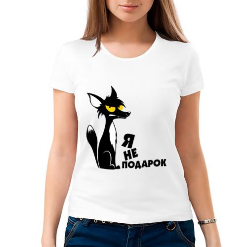 Женская футболка хлопок  Фото 03, Я не подарок. Лис
