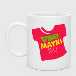 Майка всемайки - интернет магазин Futbolkaa.ru
