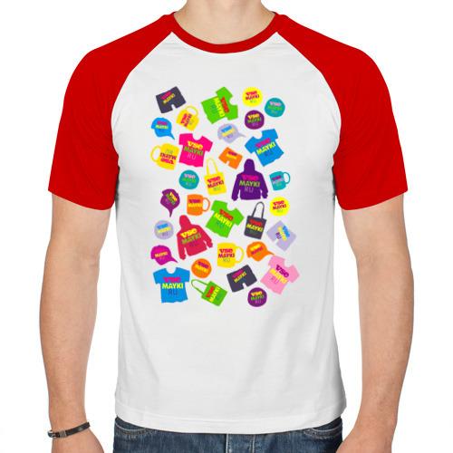 Мужская футболка реглан  Фото 01, Всемайки коллаж