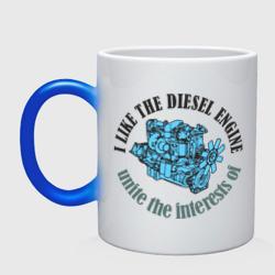 I like Diesel engine