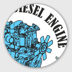I like Diesel engine