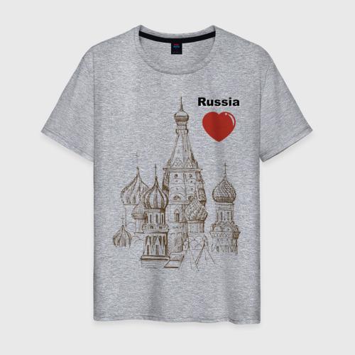 Люблю Россию (Кремль)