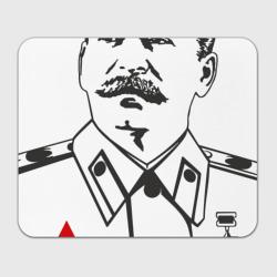 Сталин-я люблю сталина