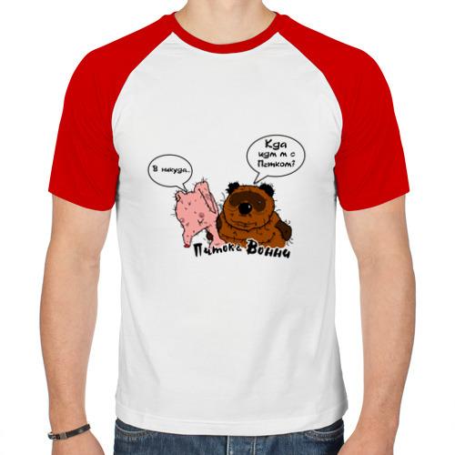 Мужская футболка реглан  Фото 01, Кда идм?