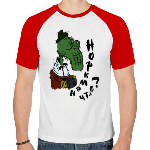Мужская футболка реглан  Фото 01, Норкман чтле?